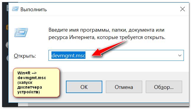 راه اندازی مدیر دستگاه - devmgmt.msc