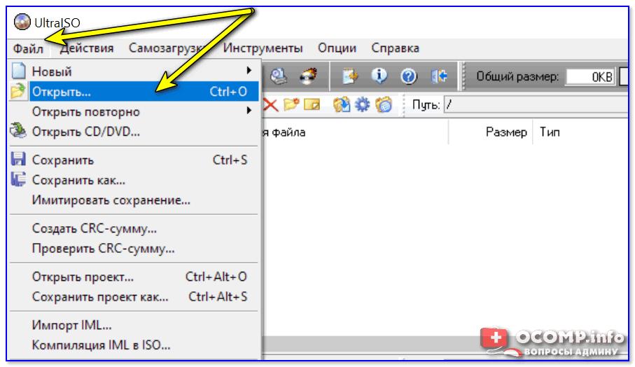 UltraISO - Mở tệp ISO
