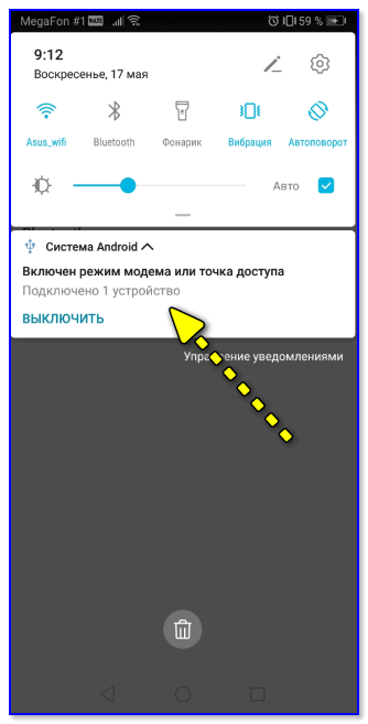 Kiểm tra trạng thái kết nối