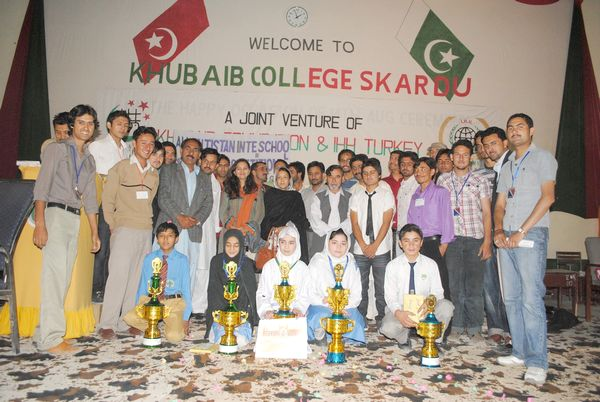 "ABM organized a ""Drawing Competition"" at Khubaib Public School"