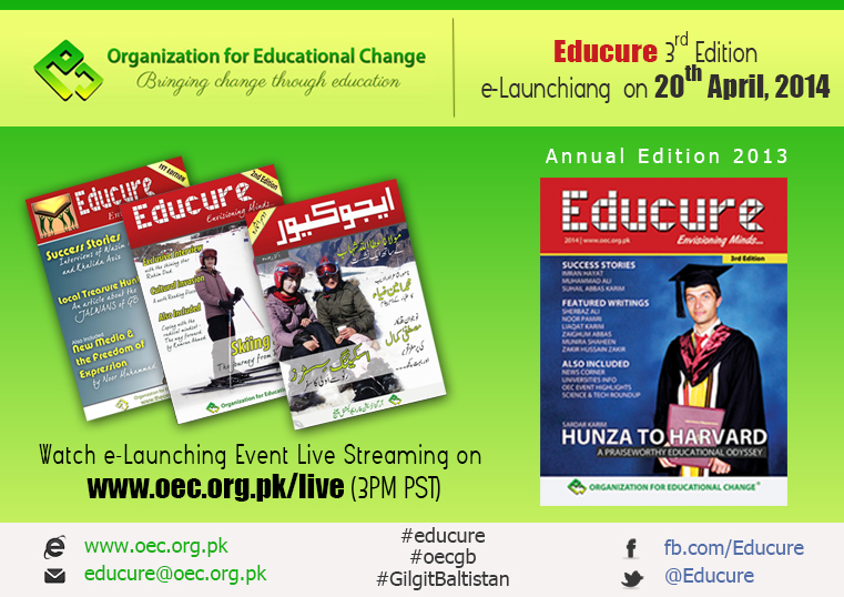 Educure III e-Launching on Sunday 20th April, 2014
