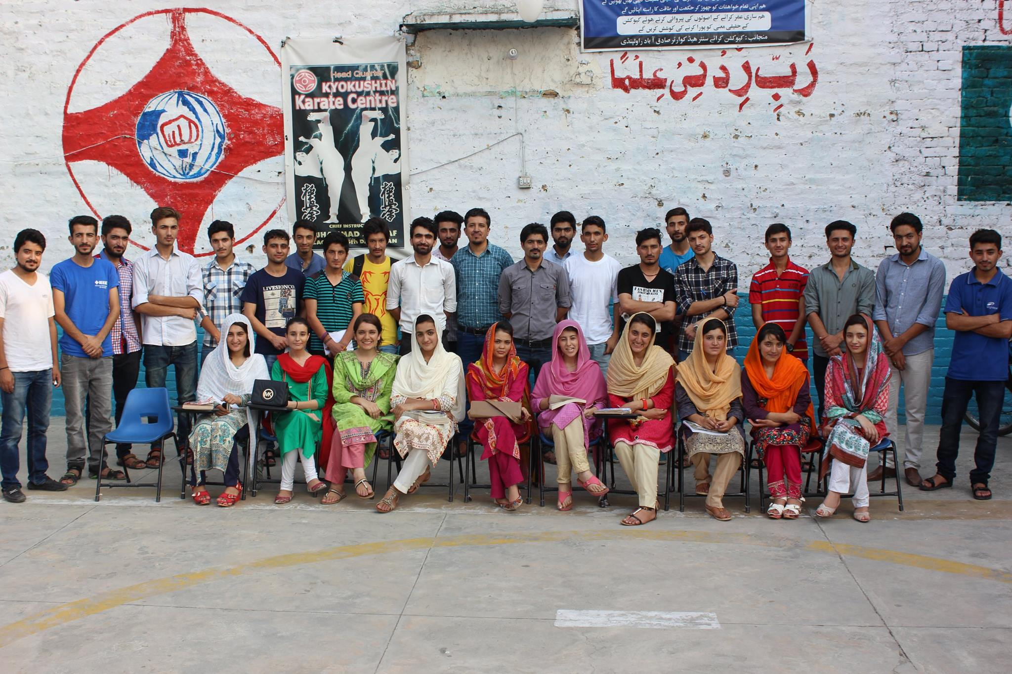 Summer Camp Rawalpindi