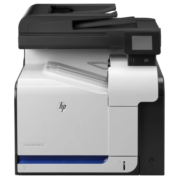HP LaserJet Pro 500 Color Laser All In One Printer Scanner Copier     HP LaserJet Pro 500 Color Laser All In One Printer Scanner Copier And Fax  M570dn by Office Depot   OfficeMax