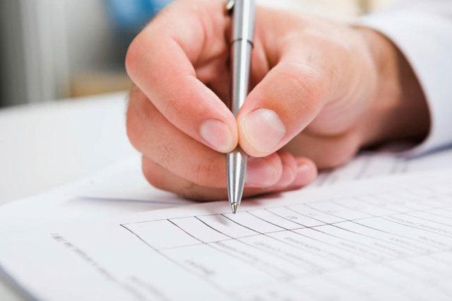 एक ज्ञापन कैसे लिखें: नमूना