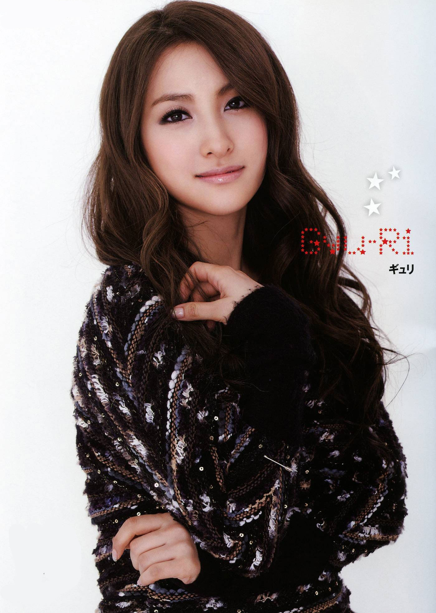 Happy Birthday To Kara S Gyuri Lovelyz Yoo Ji Ae And
