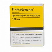 Pimafucine Suppositories Vaginal 100 mg 3 st.