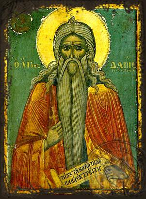 Saint David Of Thessaloniki Aged Byzantine Icon Oramaworld Com