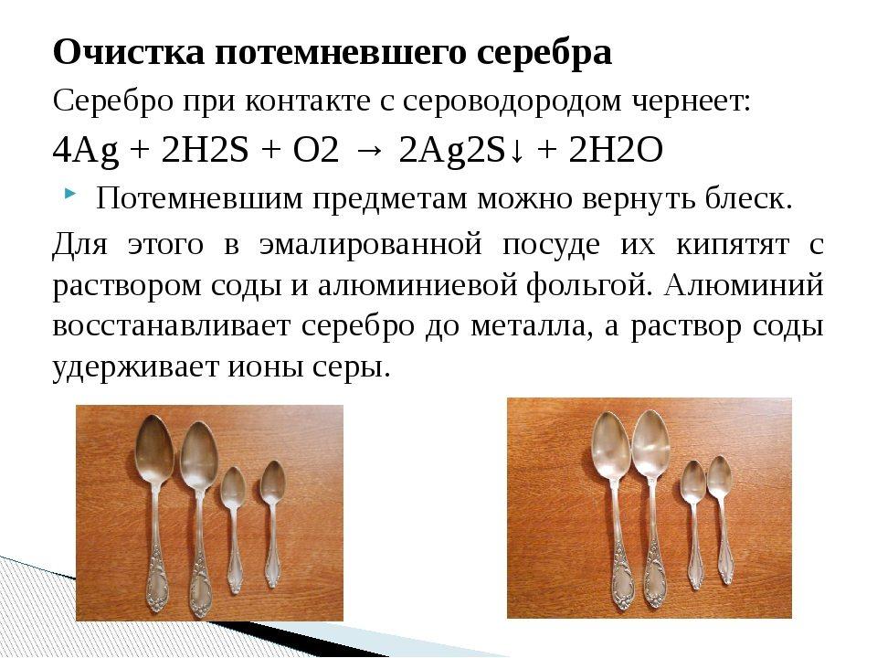Produsul de la argintul real nu este primar la magnet.