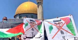 ইসরায়েল-আমিরাত চুক্তি হারাম: বিশ্ব মুসলিম ওলামা সংঘ