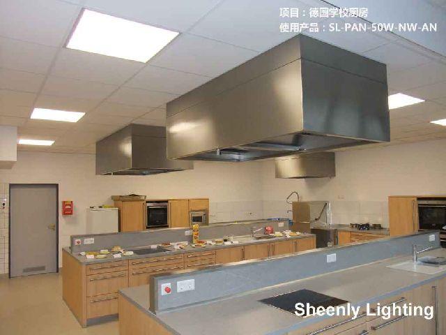 Kitchen Lighting Suppliers