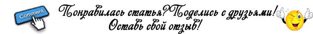 Сарымсақ және шөптер рецептімен үйрек