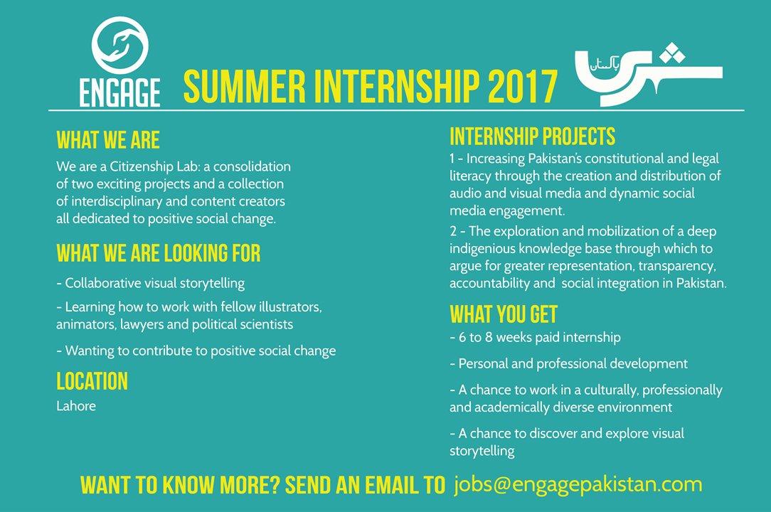 2017 Design Internships Summer