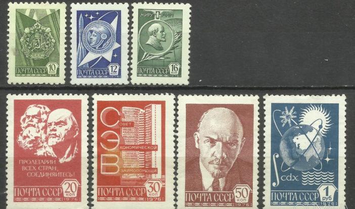 КСРО белгілері