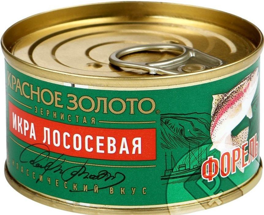 """鱼子酱红色""""红金"""""""