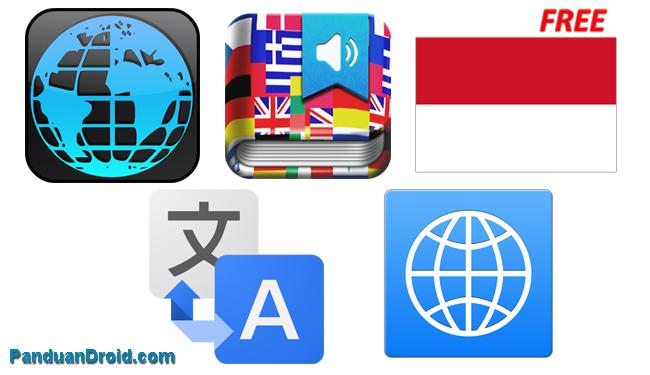 Kamus Bahasa Inggris Ke Indonesia