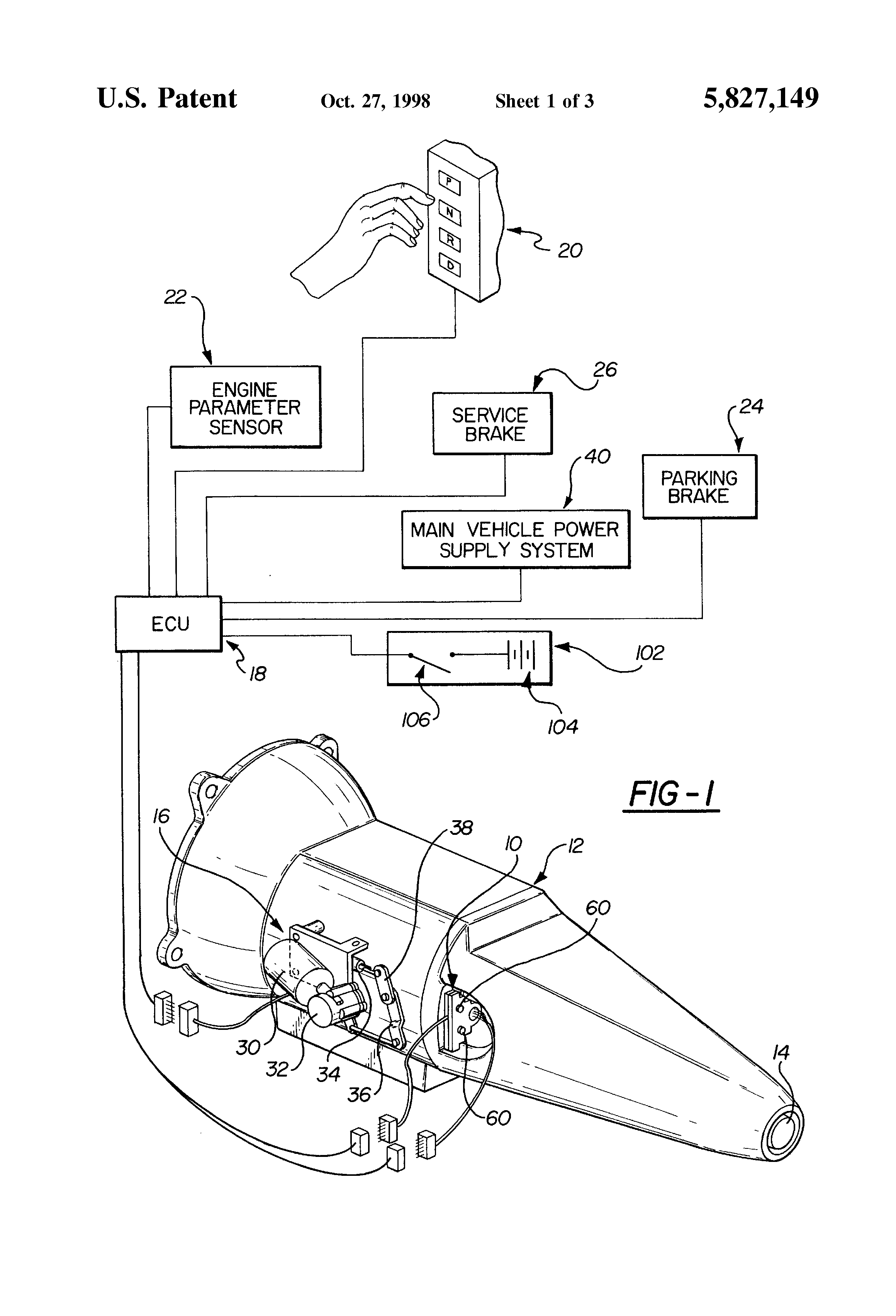 Patent us5827149 electrically operated park lock for automatic eaton autoshift reset at eaton automatic transmission wiring
