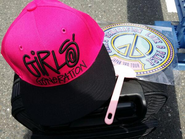 Girls Generation I Got Boy Logo