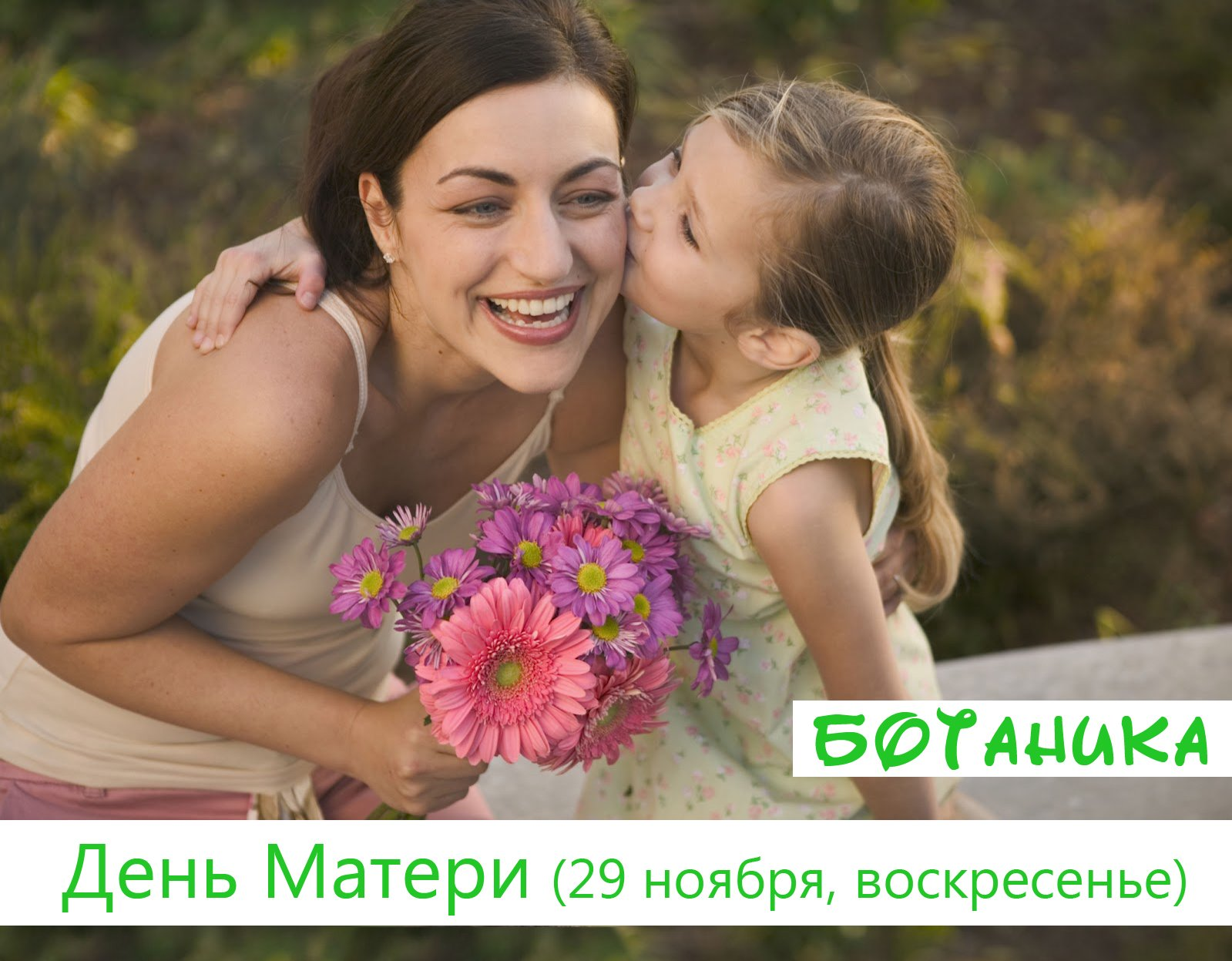 ifes mothers images - HD1200×798