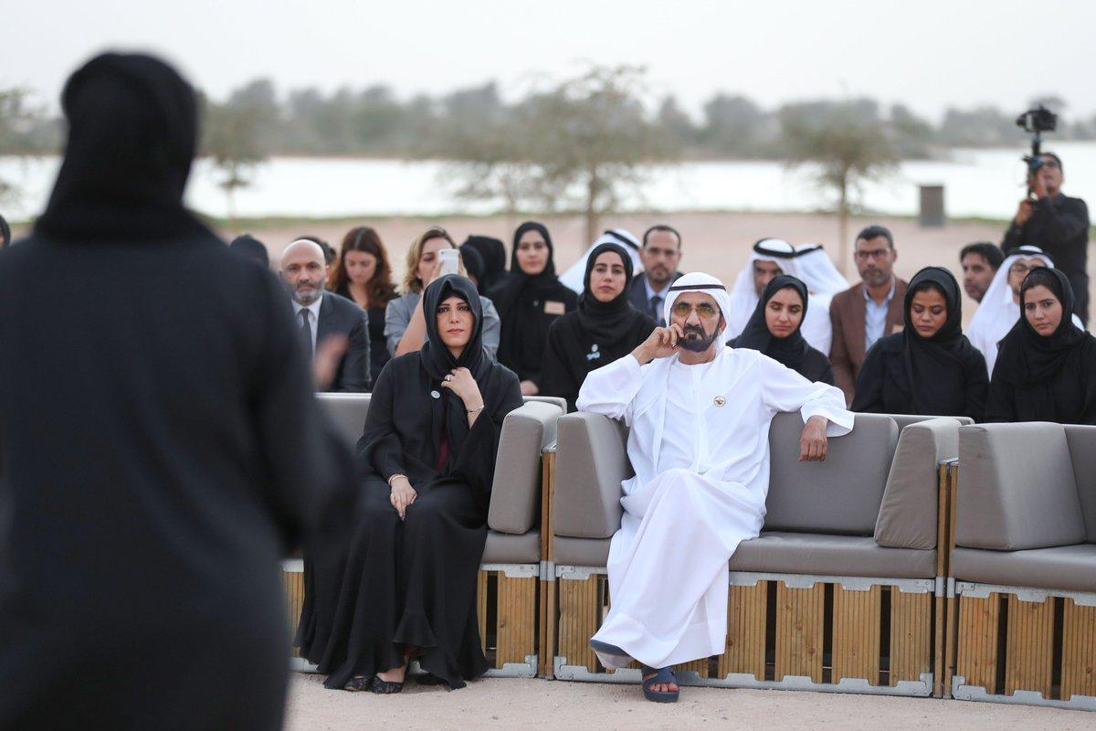 Hind Sheikha Hh Maktoum Al Maktoum Juma Bin Bint