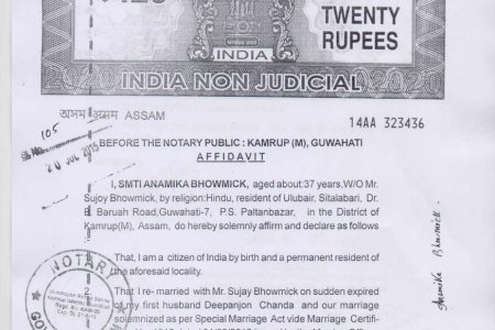 Permanent residence certificate assam full hd maps locations marriage certificate assam format pdf ne cs org marriage certificate assam format pdf new certificate domicile certificate form domicile certificate form of altavistaventures Gallery