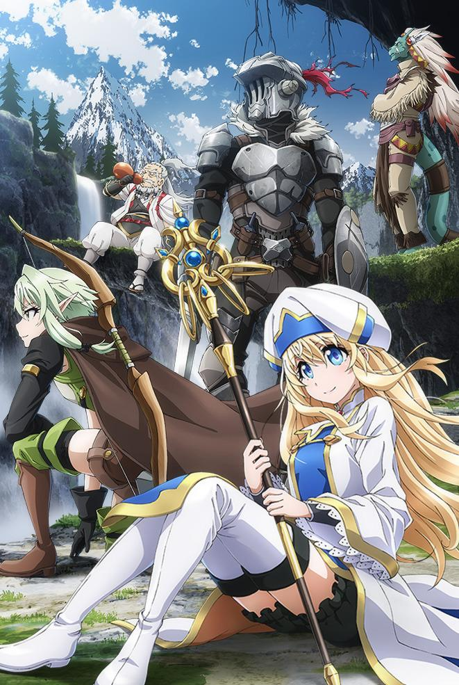 HentaiStream.com Goblin Slayer Episode 8