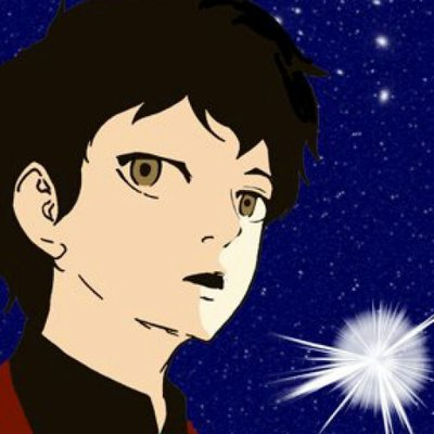 tower of god # 51