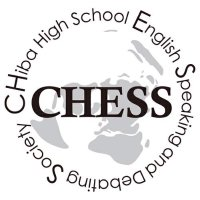 CHESS(県千葉英語ディベート愛好会- CHiba High School ESS) (@CHESS_Kenchiba )