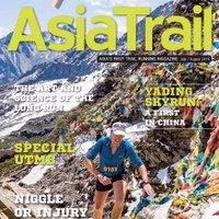 Asia Trail Mag (@asiatrailmag )