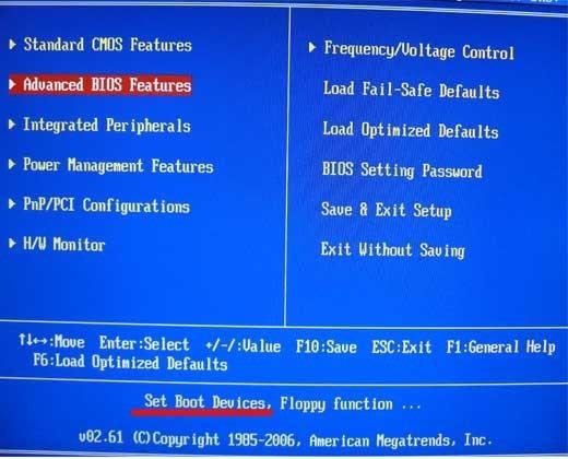 Windows BIOS арқылы жүктеу