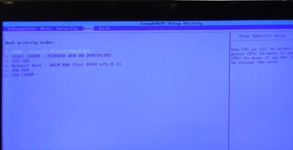 8-BIOS жұмыс істейді,-кәдімгі жұмыстан шығу