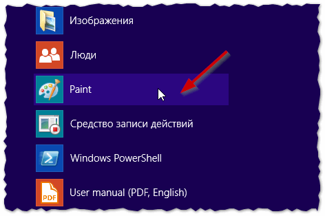 Ara. 4. Mulai Menu - Cat (di Windows 8)