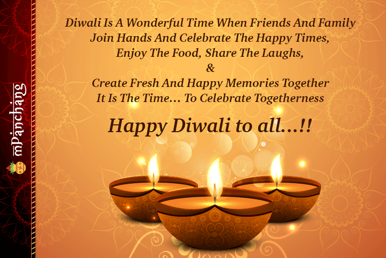 Diwali Greetings, Wishes, Message, Quotes and SMS Collection