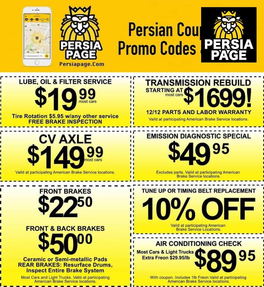 Persian Coupons, Promo Codes & Deals
