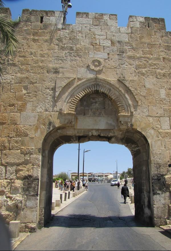 Jerusalem Dung Gate Photo