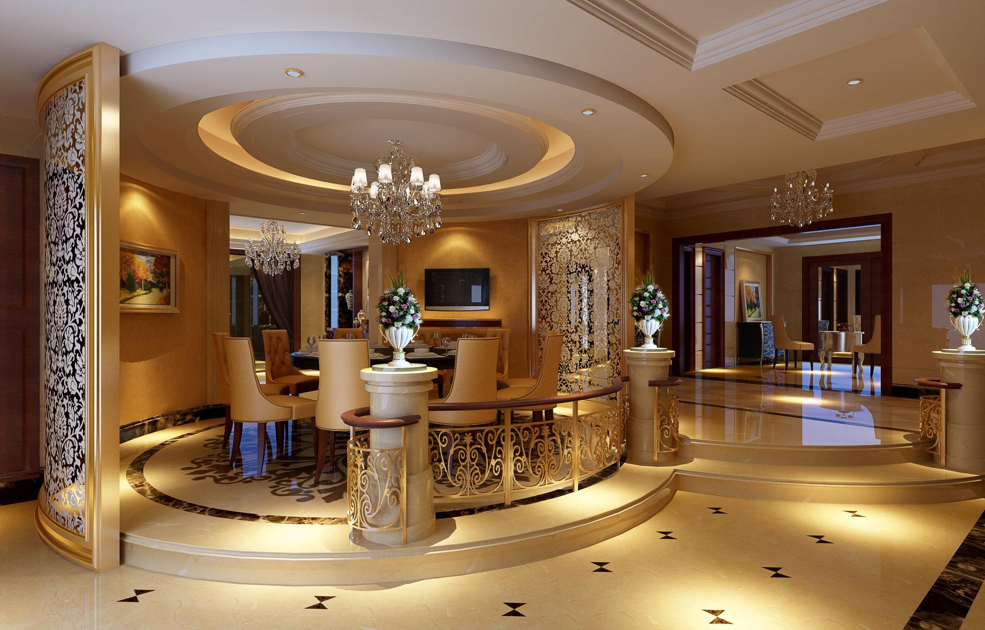 Jojo Online Interior Design