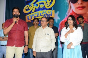Tenali-Ramakrishna-BABL-Press-Meet-4
