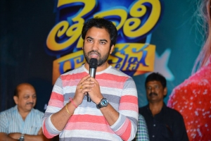 Tenali-Ramakrishna-BABL-Press-Meet-7
