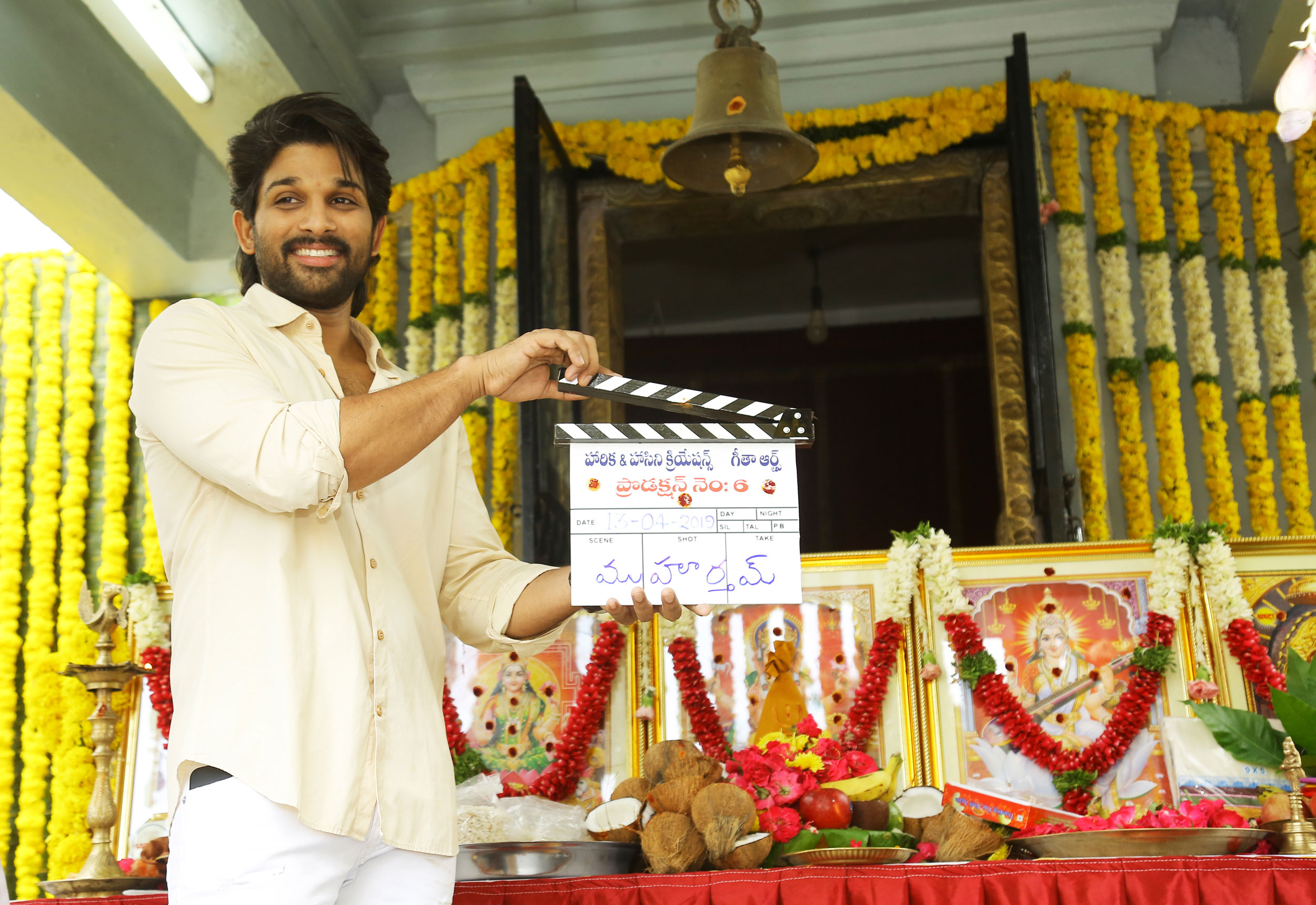 allu arjun- trivikram movie