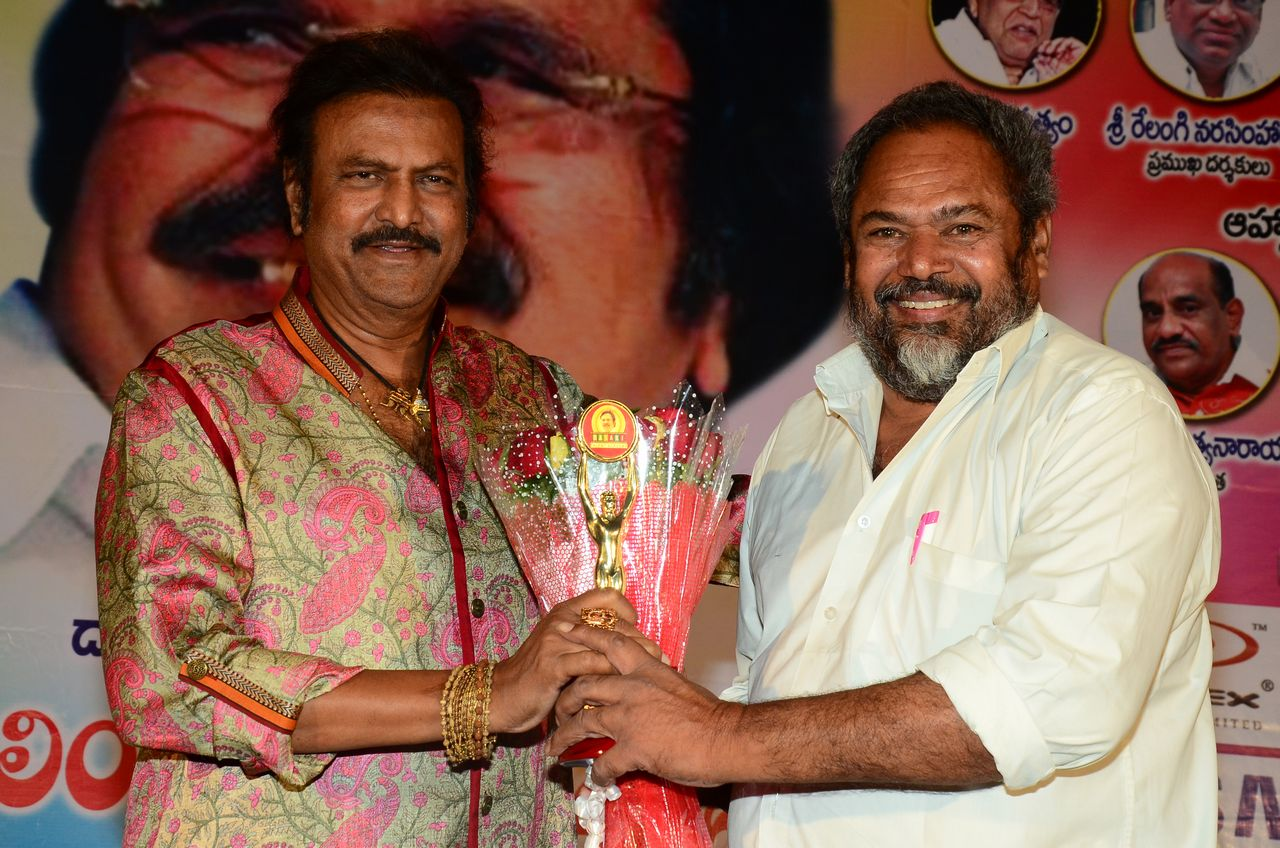 Dasari Short Films Competition