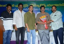 Telugu Cine Production Executive Union press meet Photos