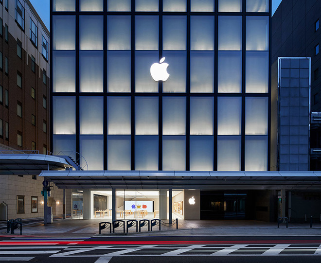 Apple Store photos     BISHO Photos Photo      Full HD MAPS Locations   Another World