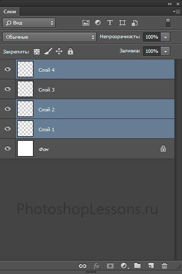 Photoshop CC қабаттар тақтасындағы бірнеше таңдалған қабаттар.