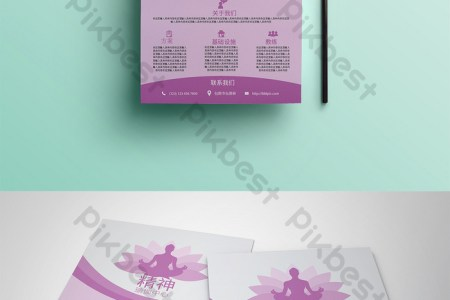 Fresh and Elegant Yoga Brochure Template Free Download   Pikbest fresh and elegant yoga brochure template