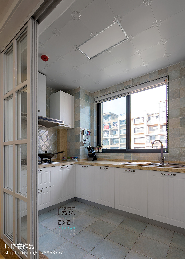 How Design Small Kitchen