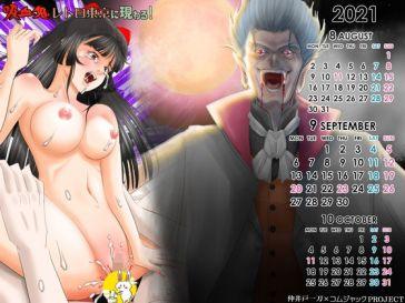 【無料】満月の夜、吸血鬼に狙われた大正レトロ娘が、無慈悲にも処女マ〇コに鬼棒を突き立てられた様を描いた壁紙カレンダー2021年9月用