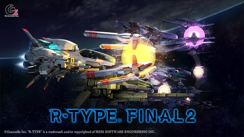 <DLC>R―TYPE FINAL 2 ― オマージュステージ Set 2