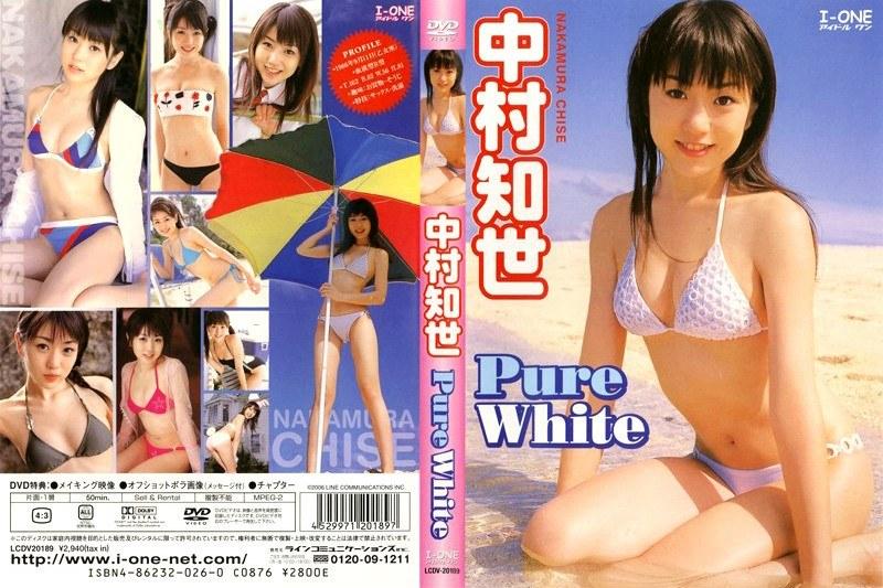アイドルワン Pure White 中村知世
