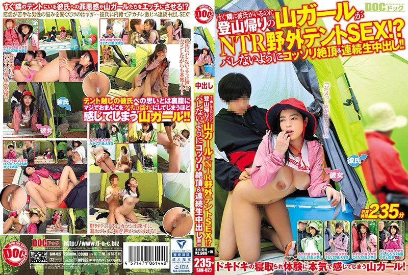 SIM-027 Even Though There Is A Boyfriend Next Door, The Mountain Girl On The Way Back From The Mountain Climbing Ntr Outdoor Tent Sex! ? Kissori Cum And Continuous Vaginal Cum Shot So As Not To Barre! !