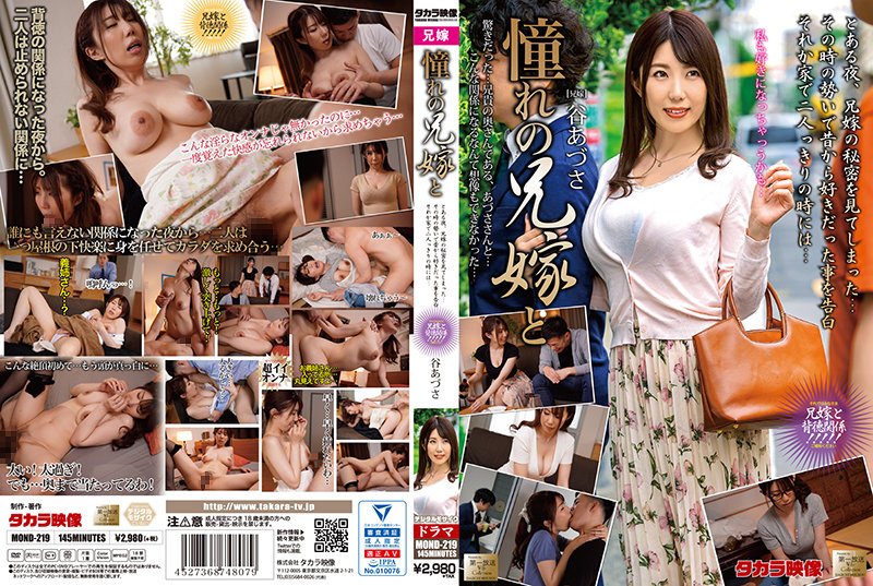 MOND-219 Longing Brother-In-Law And Azusa Tani