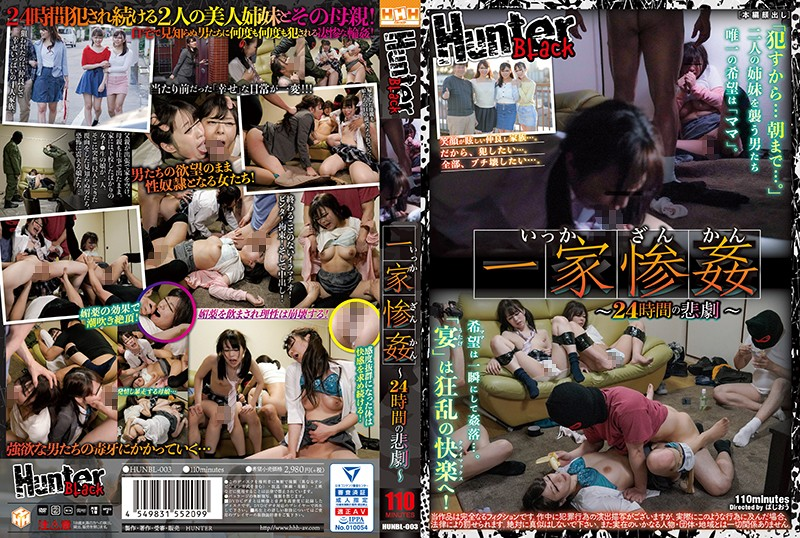 HUNBL-003 Family  porn -Tragedy For 24 Hours